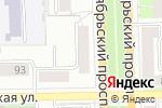Схема проезда до компании Шоколадная фантазия в Кирове