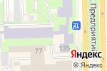 Схема проезда до компании ВГСХА в Кирове