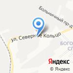 Хлыновсантехстрой на карте Кирова