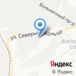 Росмонтаж на карте Кирова