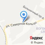 Гордормостстрой на карте Кирова