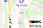 Схема проезда до компании МИДИ в Кирове