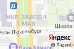 Схема проезда до компании Вятский самовар в Кирове