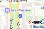 Схема проезда до компании Благодея в Кирове
