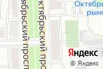 Схема проезда до компании Автокореец в Кирове