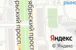 Схема проезда до компании Доступная красота в Кирове