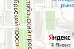 Схема проезда до компании Авто-Европеец в Кирове