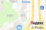 Схема проезда до компании MAX в Кирове
