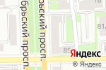 Схема проезда до компании Прядки в порядке в Кирове