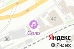 Схема проезда до компании Соло в Кирове