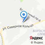 Технологии уюта на карте Кирова