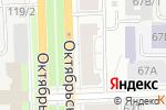 Схема проезда до компании ARTвойлок в Кирове