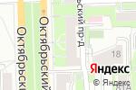 Схема проезда до компании Вид в Кирове