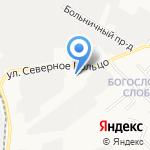 Lieben Auto на карте Кирова