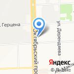 Студия загара на карте Кирова
