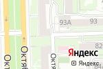 Схема проезда до компании Вятский сувенир в Кирове