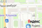 Схема проезда до компании Да Винчи в Кирове