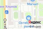 Схема проезда до компании Александрит в Кирове