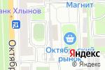 Схема проезда до компании Клевое место в Кирове