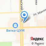 Олис-оптика на карте Кирова