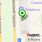 Местоположение компании ПОМАДУ.РУ