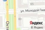 Схема проезда до компании Чистая Радость в Кирове