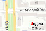Схема проезда до компании Конфеты в Кирове