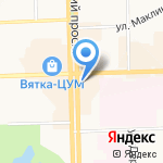 Мир белья на карте Кирова