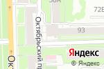 Схема проезда до компании Фильтры России в Кирове