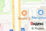 Схема проезда до компании Julius Meinl в Кирове