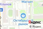 Схема проезда до компании от Петровича в Кирове