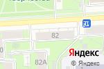 Схема проезда до компании CLEVER SHOP в Кирове
