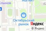 Схема проезда до компании Розничная компания в Кирове