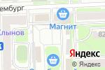 Схема проезда до компании Киоск по продаже мясной продукции в Кирове