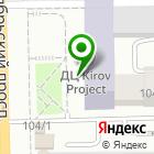Местоположение компании Деловой Киров