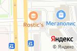 Схема проезда до компании Крепость в Кирове