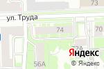 Схема проезда до компании Вятич Спорт в Кирове