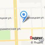 МОДО КОМФОРТ на карте Кирова