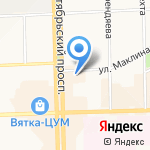 Major Express/FedEx на карте Кирова