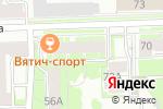 Схема проезда до компании Ломбард Квартет в Кирове