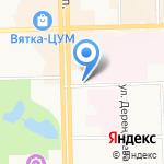 Эстет на карте Кирова