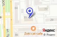 Схема проезда до компании ПКК РАДИОТЕХНИК в Кирове