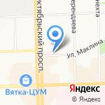 ВяткаТорф на карте Кирова