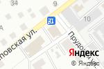 Схема проезда до компании Продукты в Кирове