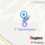АвтоМастер на карте Кирова