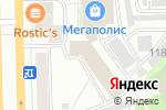 Схема проезда до компании ФОКУС ГРУПП в Кирове