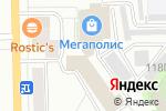 Схема проезда до компании Интерсервис в Кирове
