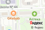 Схема проезда до компании Купи конфет! в Кирове