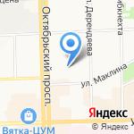 Фонд социального страхования РФ на карте Кирова