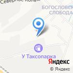 Константино на карте Кирова